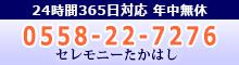 dial_blue